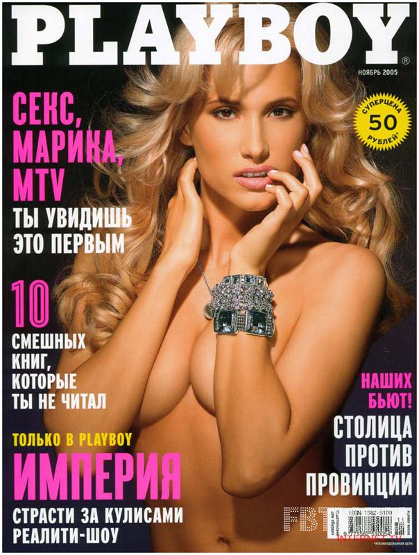eroticheskie-video-i-foto-zvezd-rossiyskogo-kino